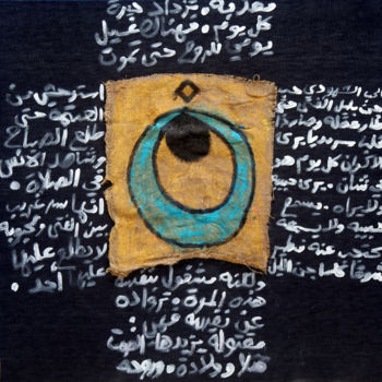 """Painting titled """"sufiartfromgaza.jpg"""" by Moeen Alsousi, Original Art, Acrylic"""