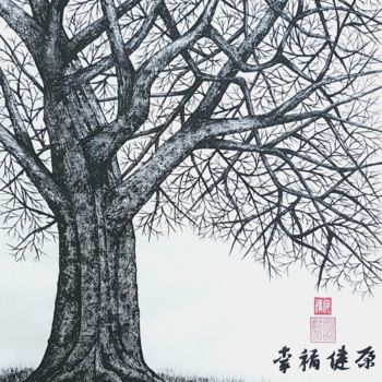 """Painting titled """"deep rooted tree1"""" by So Hyon Kim, Original Art, Ink"""