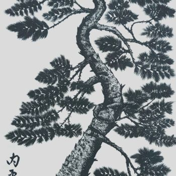 """Painting titled """"pine tree4"""" by So Hyon Kim, Original Art, Ink"""