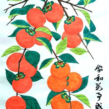 """Painting titled """"persimmon tree2"""" by So Hyon Kim, Original Art, Ink"""