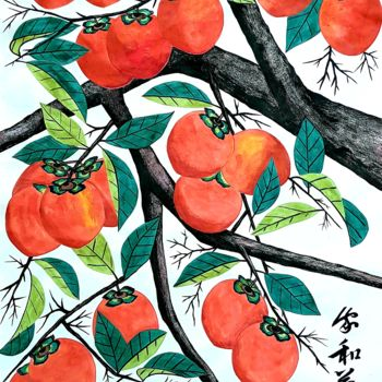 """Painting titled """"persimmon tree1"""" by So Hyon Kim, Original Art, Ink"""
