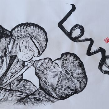 """Painting titled """"true love"""" by So Hyon Kim, Original Art, Ink"""