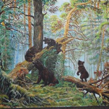 Forest Painting, artwork by Katerina Evgenieva