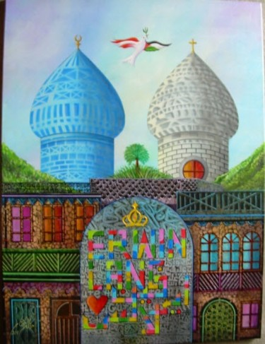 """Painting titled """"___a___E_a_________…"""" by Mukheled Almukhtar, Original Art,"""