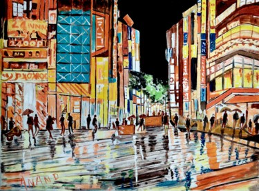 30x41x0.1 in ©2021 by Anandswaroop Manchiraju