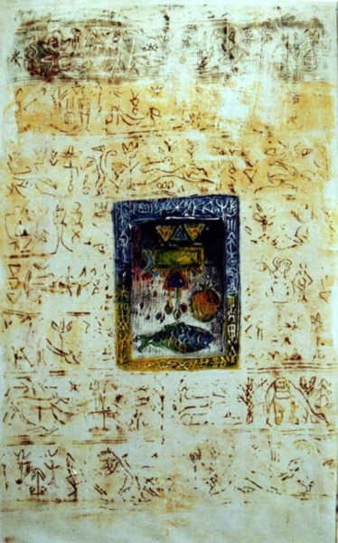 47,2x31,5 in ©1999 da Yacob Ibrahim