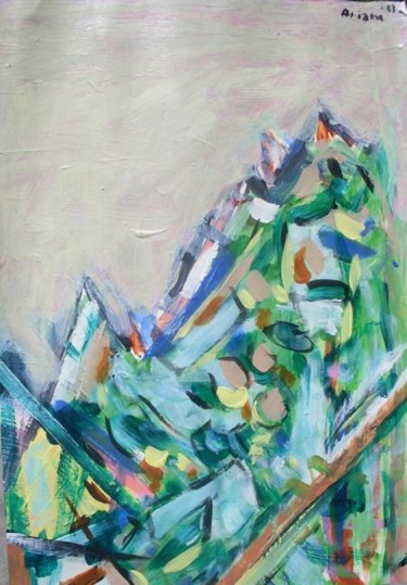 11.8x7.9 in ©2012 by Ariani