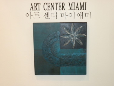© by Art Center Miami