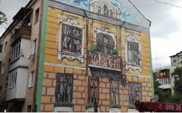 """Painting titled """"Frankivsk, which wi…"""" by Roman Bonchuk, Original Art, Other"""