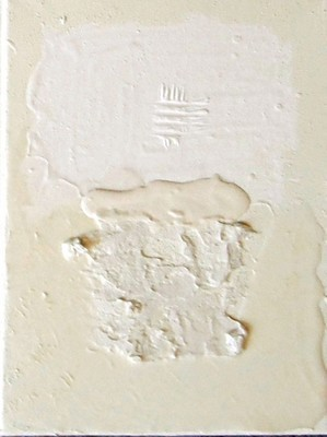 20x15 cm ©2010 by Catherine Barbet