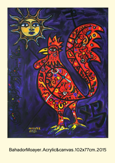 """Painting titled """"Red Rooster"""" by Bahador, Original Art, Acrylic"""
