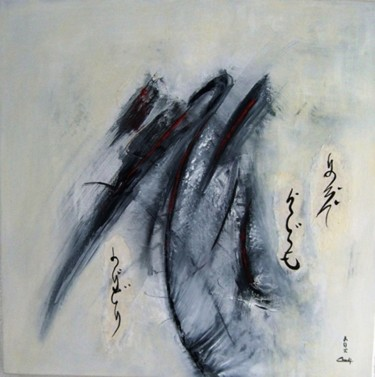 50x50 cm ©2010 by Chandi