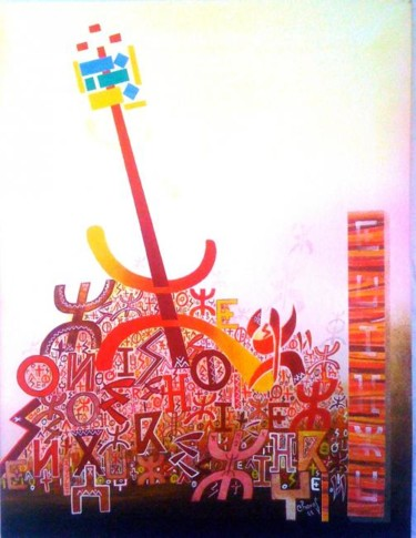 65x50 cm ©2011 by Med CHARAF