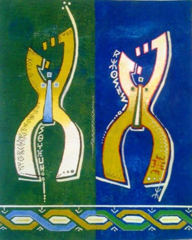 31x25 cm ©2011 by Med CHARAF
