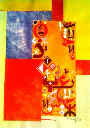 37x26 cm ©2011 by Med CHARAF