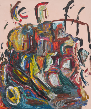72x60x1.5 in ©1983 by Charles Riley