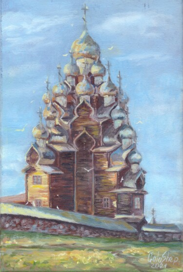 """Painting titled """"Church of the Trans…"""" by Galina Shepeleva, Original Art, Oil"""