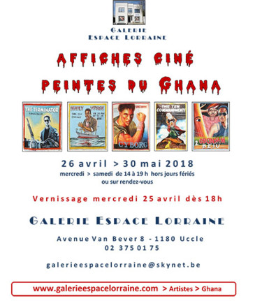 © by GHANA AFFICHES CINE
