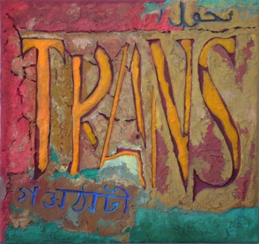 """Painting titled """"TRANS II"""" by Hannes Hofstetter, Original Art, Acrylic"""
