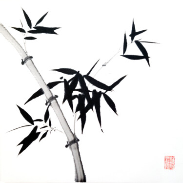 """Painting titled """"Bamboo branch-Bambo…"""" by Ilana Shechter, Original Art, Ink"""