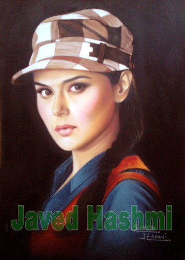 12x8.3 in © by Javed Hashmi