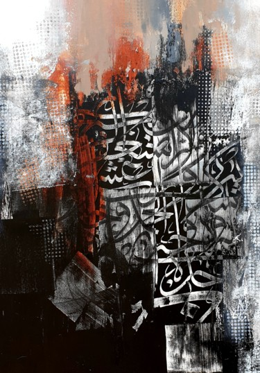 31.5x23.6 in ©2020 by Abdelkader Kamal