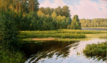 17.7x33.5 in ©2011 by German