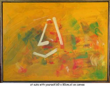 23.6x31.5 in ©1998 by Left Hand Georges