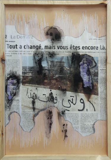 War Collages, collages, conceptual art, artwork by Manar Ali Hassan Galvani