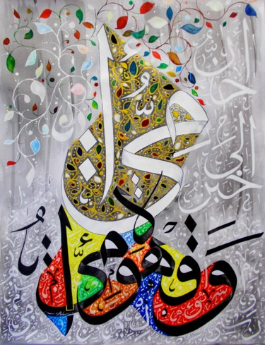 65x50 cm ©2018 by ARTS &CALLIGRAPHY MEFTAH BY Raouf Meftah
