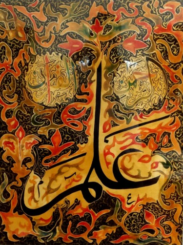 90x60 cm ©1997 by ARTS &CALLIGRAPHY MEFTAH BY Raouf Meftah