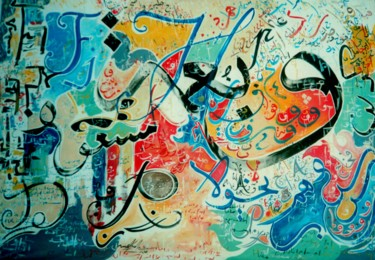 200x300 cm ©2000 by ARTS &CALLIGRAPHY MEFTAH BY Raouf Meftah