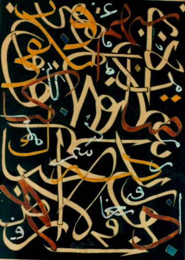 65x50 cm ©2000 by ARTS &CALLIGRAPHY MEFTAH BY Raouf Meftah