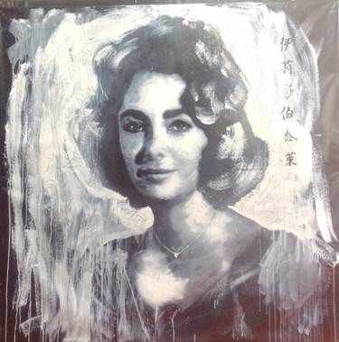 """Painting titled """"Untitled Elizabeth…"""" by Michael Andrew Law, Original Art, Acrylic"""
