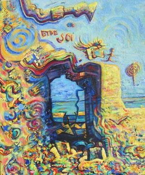 25.6x19.7 in ©2002 by ARTS MONYK