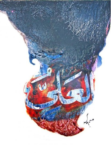 Painting, oil, abstract, artwork by Syed