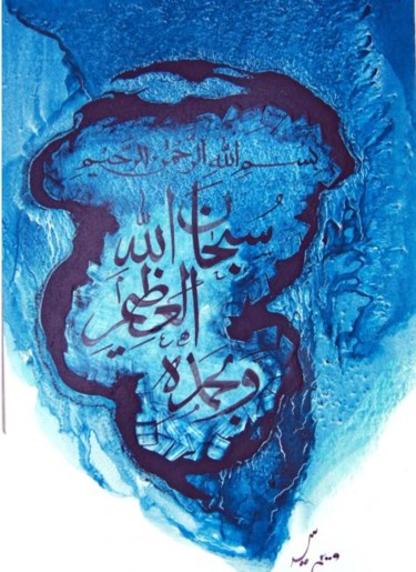 Painting, artwork by Syed