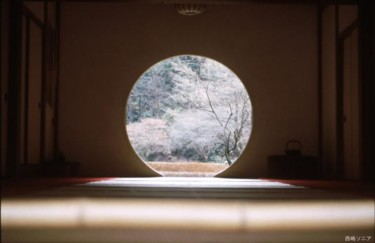 ©2006 by Nishijima's Pictures