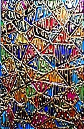 7.9x3.9 in ©2001 by Tahar OUAMANE