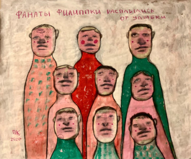 """Painting titled """"Fans met the King o…"""" by Pavel Kuragin, Original Art, Acrylic"""