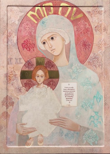 """Painting titled """"Mother of God;The A…"""" by Minja Poljak, Original Art, Tempera"""