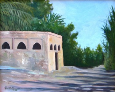 15.8x19.7 in ©2004 by Qusay Alawami