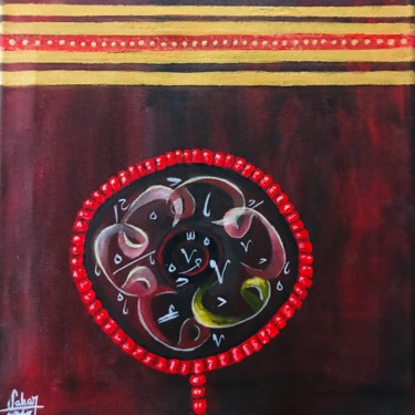 """Painting titled """"Once upon a time 2"""" by Sahar Hasan, Original Art, Acrylic"""