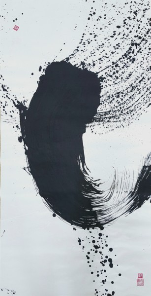 """Painting titled """"free will2"""" by So Hyon Kim, Original Art, Ink"""