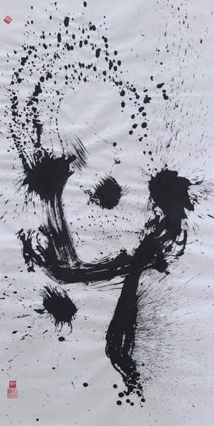 """Painting titled """"another me1"""" by So Hyon Kim, Original Art, Ink"""