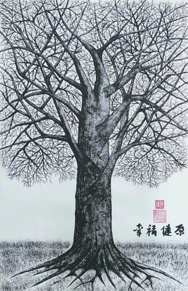 """Painting titled """"deep rooted tree2"""" by So Hyon Kim, Original Art, Ink"""