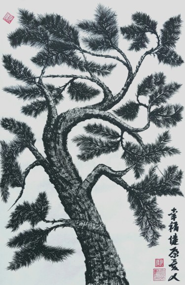 """Painting titled """"pine tree5"""" by So Hyon Kim, Original Art, Ink"""