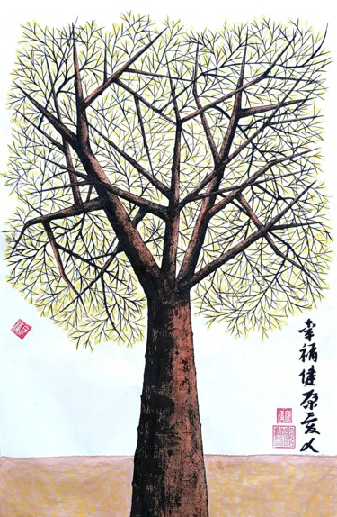 """Painting titled """"maple tree2"""" by So Hyon Kim, Original Art, Ink"""