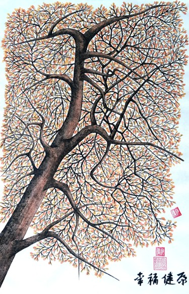 """Painting titled """"maple tree1"""" by So Hyon Kim, Original Art, Ink"""