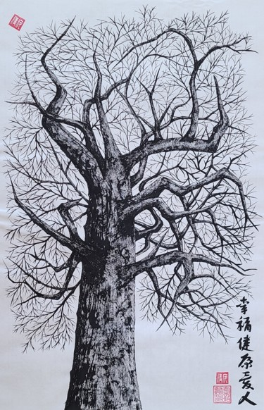 """Painting titled """"winter tree3"""" by So Hyon Kim, Original Art, Ink"""